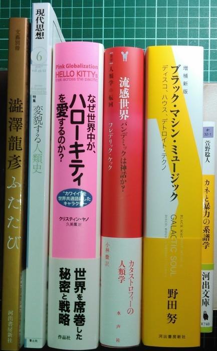 注目新刊:ケック『流感世界』水声社、ほか_a0018105_16522778.jpg