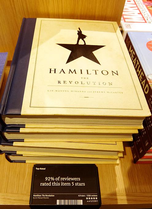 アマゾン・ブックス(Amazon Books)NY1号店に行ってきました_b0007805_713236.jpg