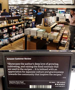 アマゾン・ブックス(Amazon Books)NY1号店に行ってきました_b0007805_7916100.jpg