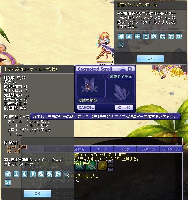 a0329207_16253819.jpg