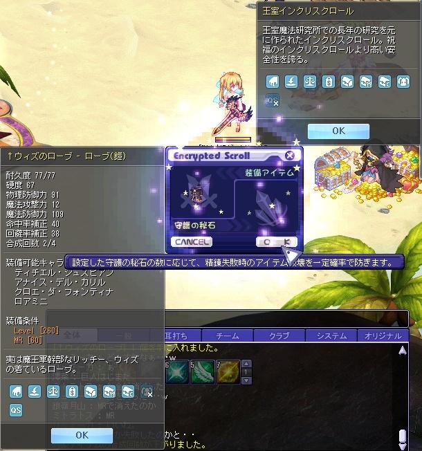 a0329207_16263649.jpg