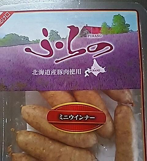 鶏ハムアレンジ_f0316507_18113173.jpg