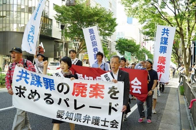 17/5/27 愛知県弁護士会主催共謀罪反対集会に1300人_c0241022_10315638.jpg