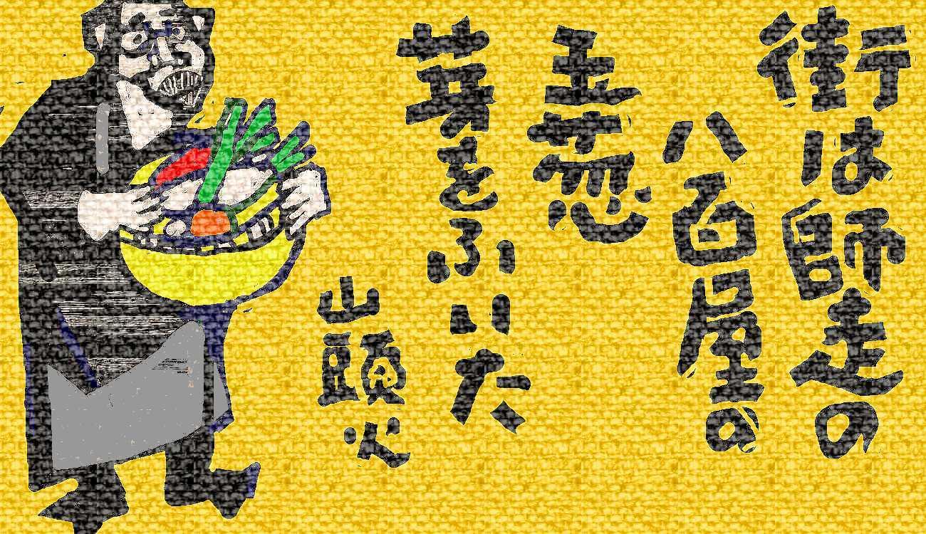 f0117041_17533724.jpg