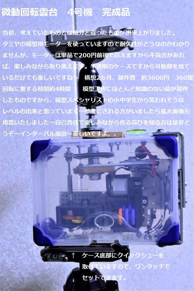 a0315942_22234345.jpg