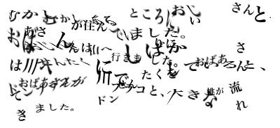 佐藤優樹chanがブログを28日間更新していない・・・ YouTube動画>1本 ->画像>2枚