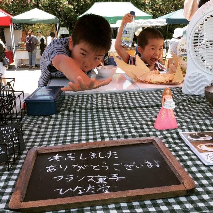 湊川公園手しごと市、ありがとうございました!_e0328046_10545503.jpg