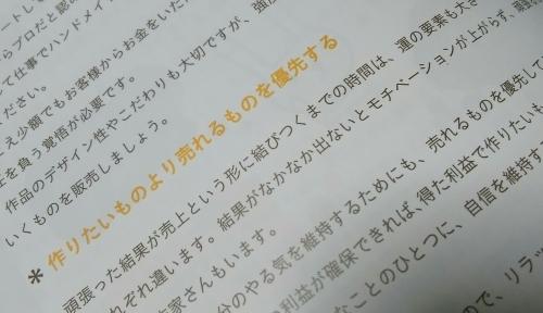 b0061947_21310149.jpg