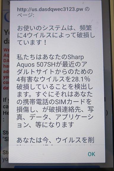 f0202151_15234658.jpg