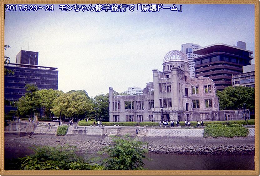 a0052666_271511.jpg