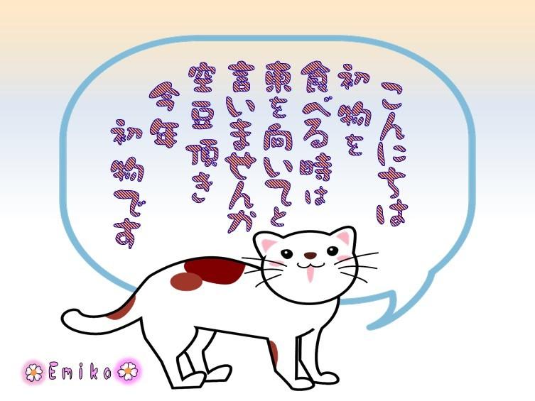f0214467_09375013.jpg