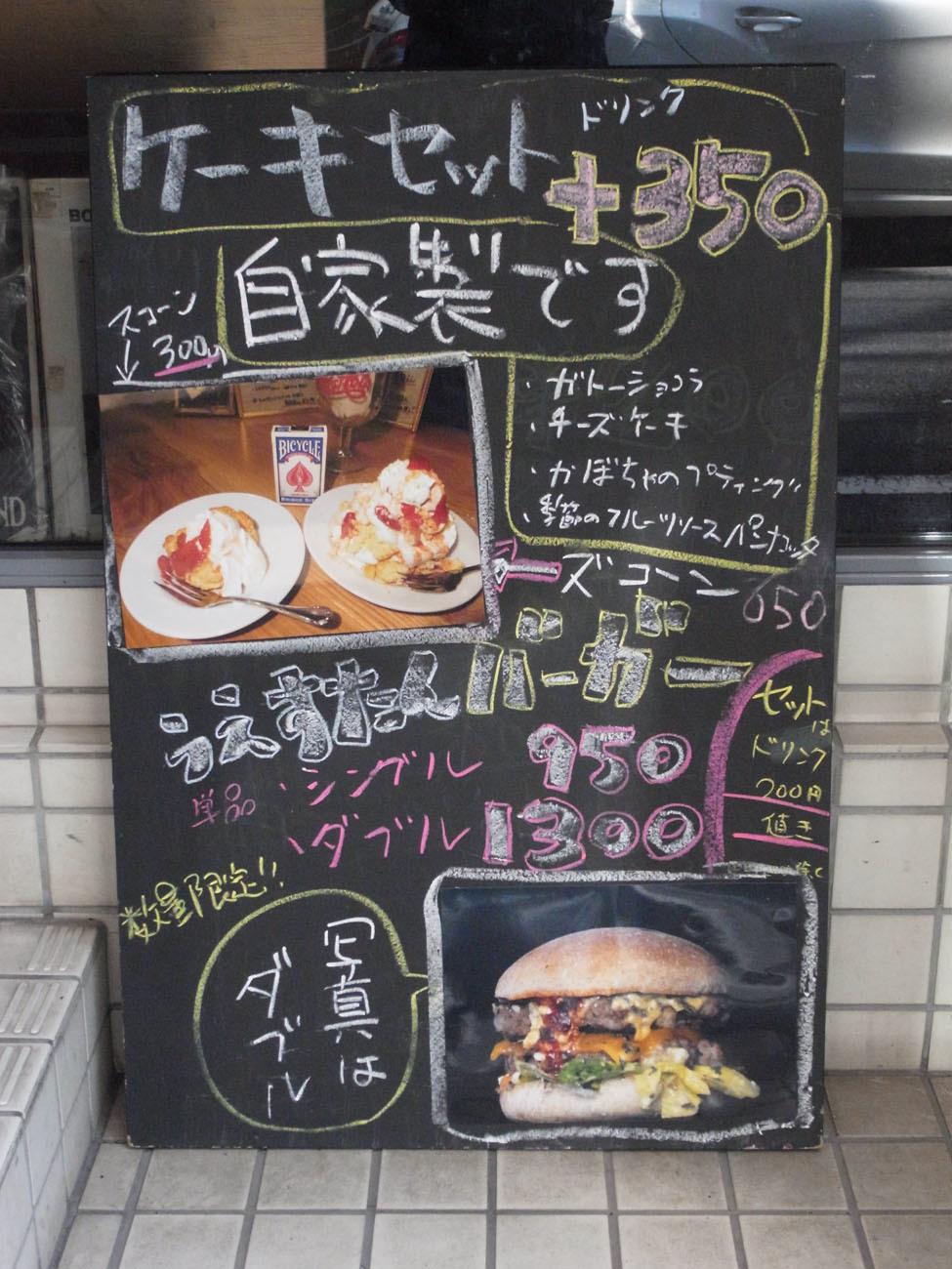 こだわりの鬼さんコチラ〔カフェうえすたん/コーヒー・スイーツ/JR福島〕_f0195971_07431451.jpg