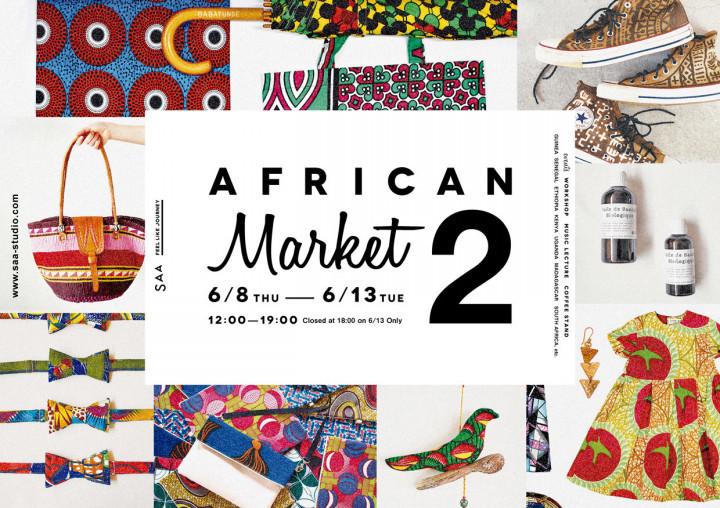 African market2 @SAA大阪_b0207873_21461102.jpg