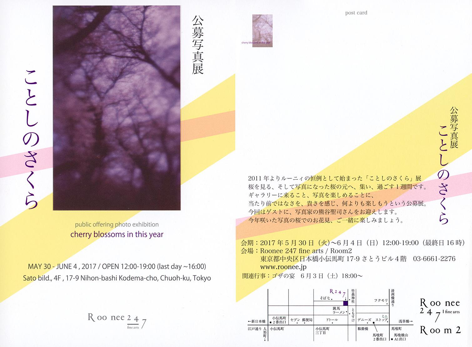 f0121181_22373108.jpg