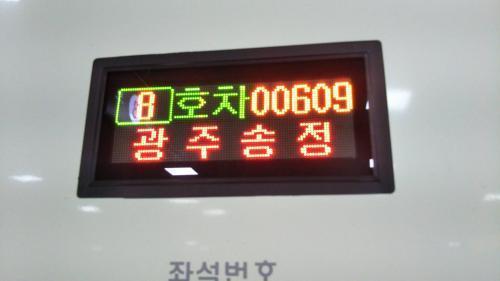 光州シュナイダーサイン会_f0378683_10072730.jpg