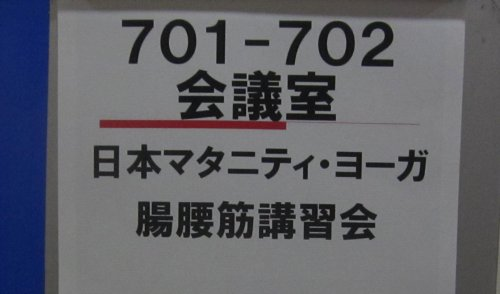 c0191589_20514622.jpg