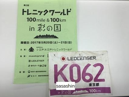 f0202990_22004737.jpg