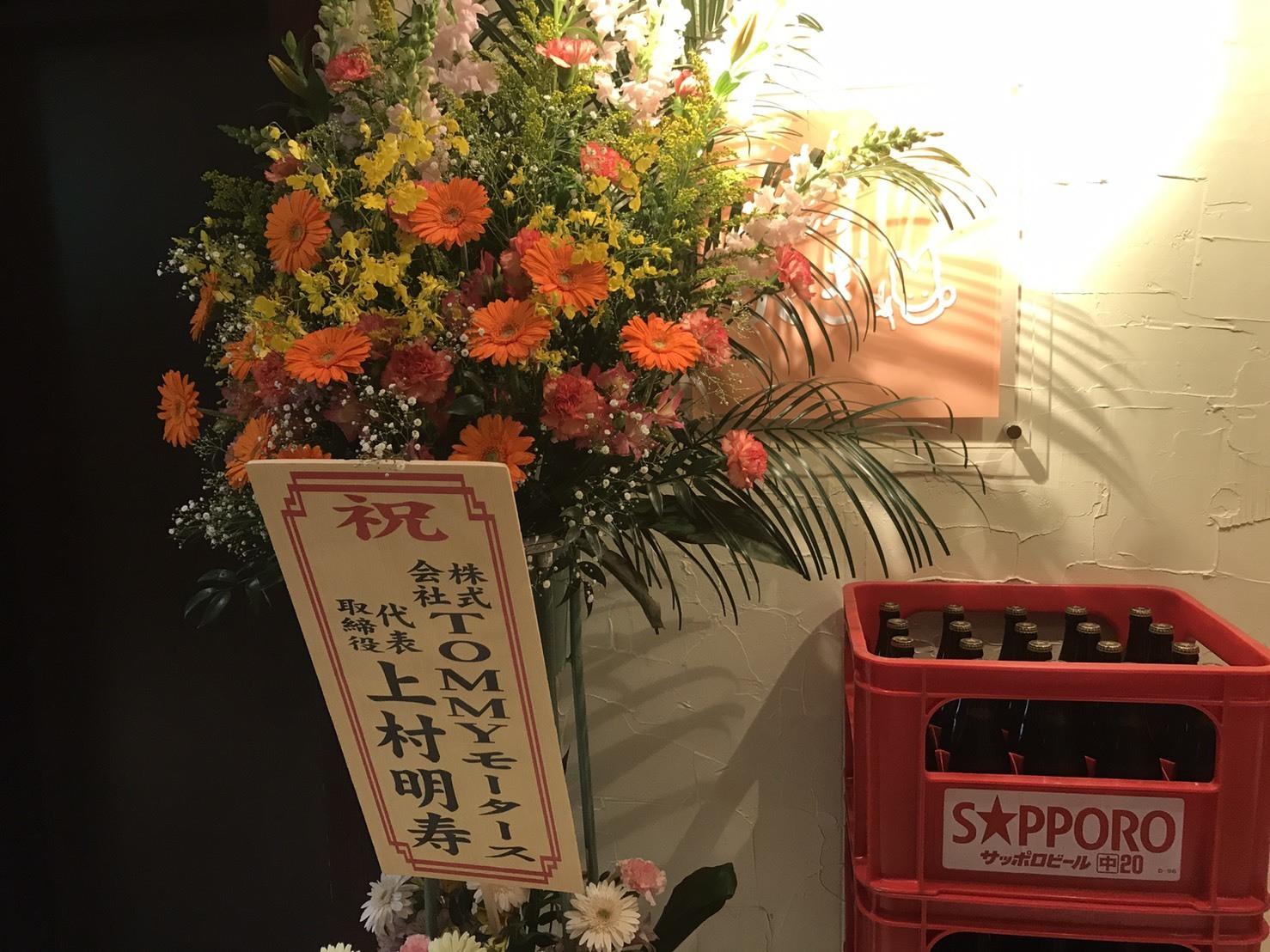 5月29日(月)TOMMY BASE ともみブログ☆ランクル ハイエース レクサス!_b0127002_10003427.jpg