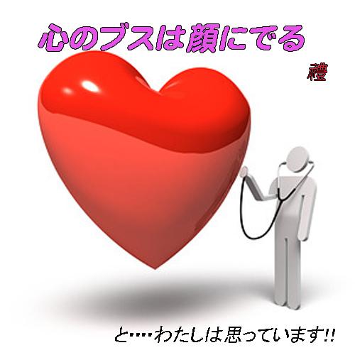 d0095910_18593702.jpg