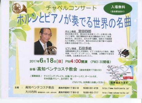 ♪チャペルコンサート♪_e0228813_10094486.jpg