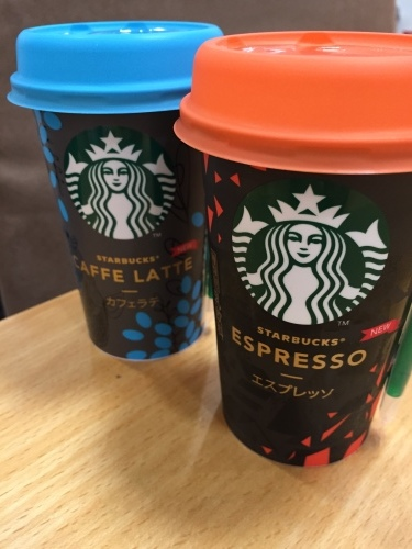 コーヒーといきなり団子_f0206213_07564095.jpeg