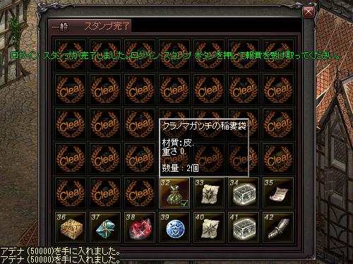 b0056117_21443160.jpg