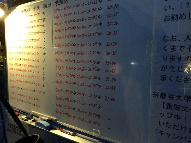西本願寺のライトアップ_f0064017_2333299.jpg