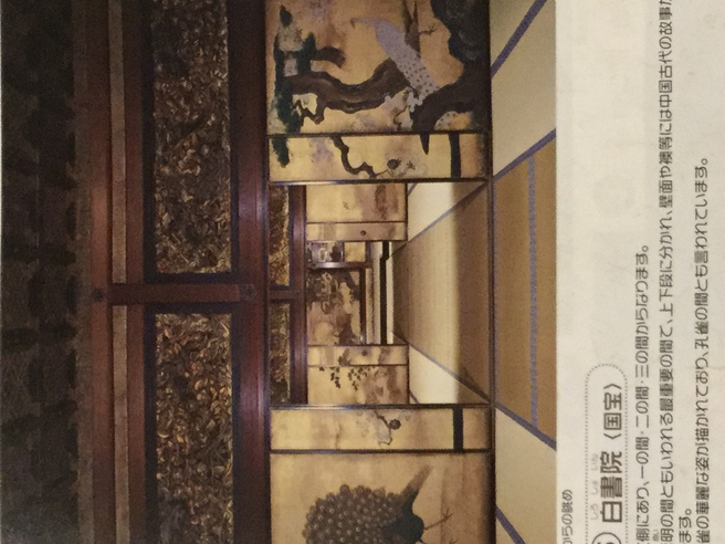 西本願寺のライトアップ_f0064017_23392698.jpg