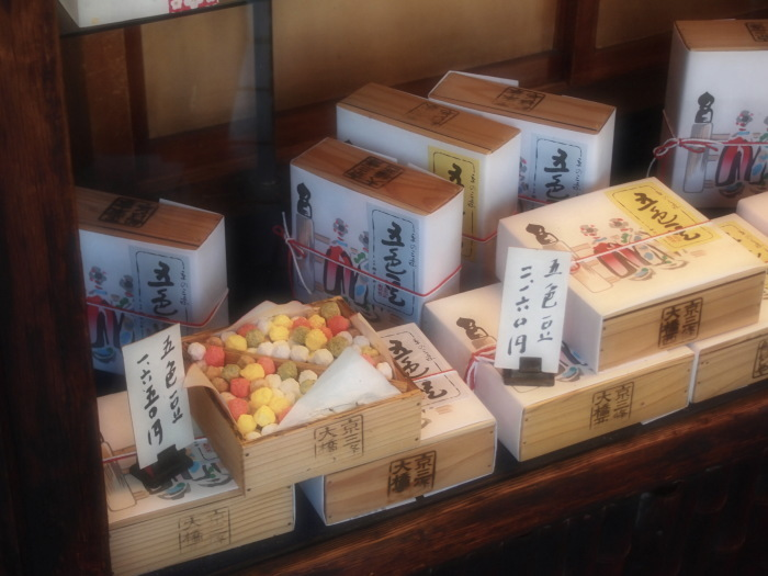 京都散歩_d0295818_01113371.jpg