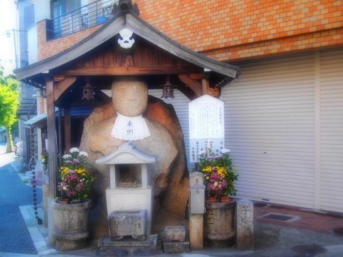 京都散歩_d0295818_01122532.jpg