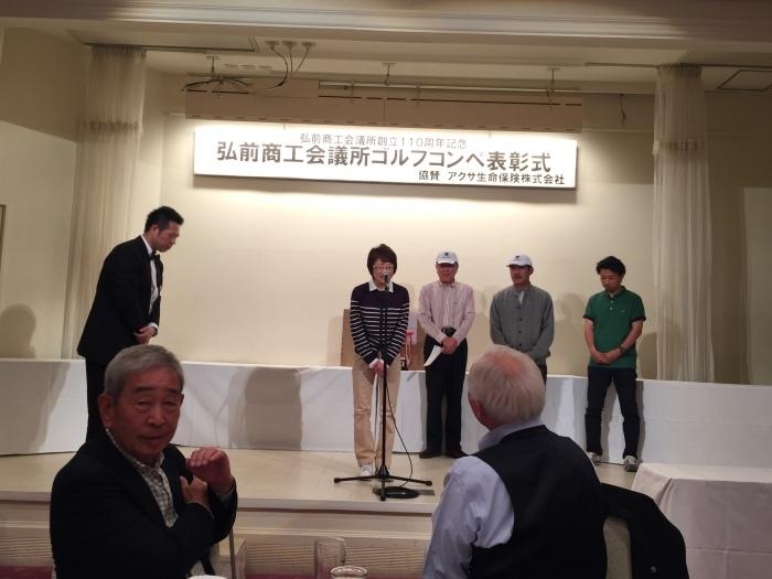 優勝とBM賞_b0150120_09210737.jpg