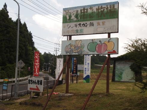 富士山&ジンギスカン ツーリング レポート_d0100125_10291992.jpg