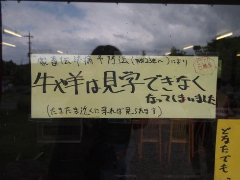 富士山&ジンギスカン ツーリング レポート_d0100125_10302456.jpg