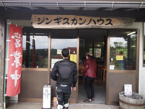 富士山&ジンギスカン ツーリング レポート_d0100125_10310274.jpg