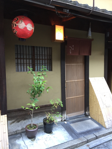 祇園つか本_c0223630_20200557.jpg