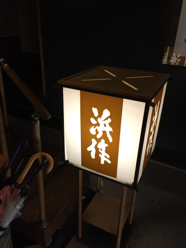 祇園つか本_c0223630_20270704.jpg