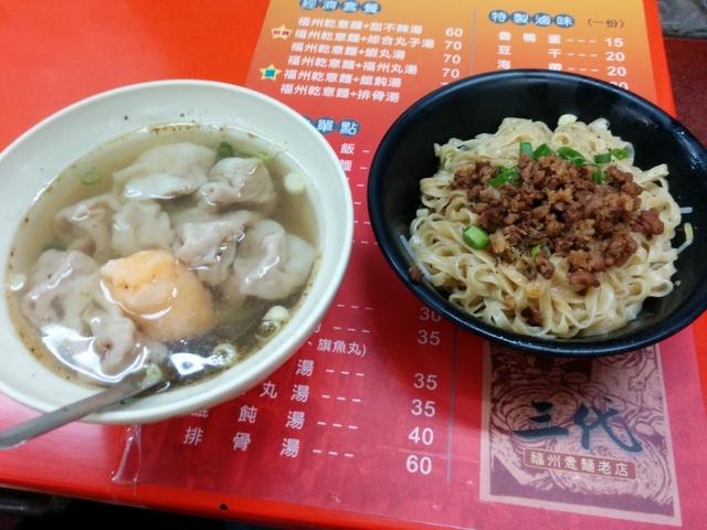 台湾で食べてきたもの第3回(2017/4/26-29)_d0362031_21262403.jpg