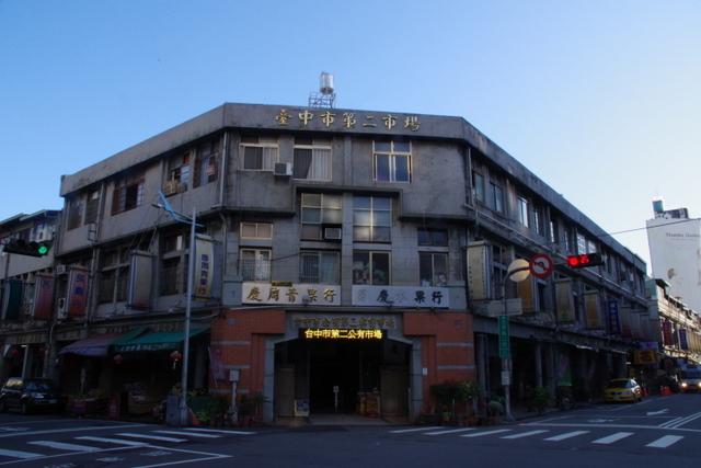 台湾で食べてきたもの第3回(2017/4/26-29)_d0362031_21301824.jpg