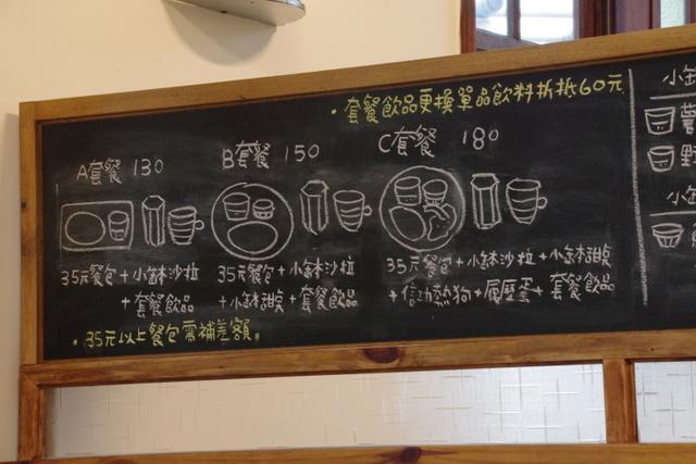 台湾で食べてきたもの第3回(2017/4/26-29)_d0362031_21331517.jpg