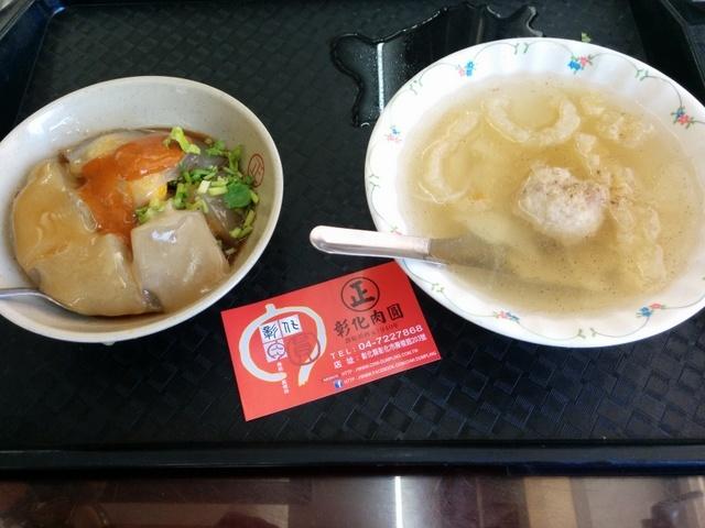台湾で食べてきたもの第3回(2017/4/26-29)_d0362031_21343855.jpg