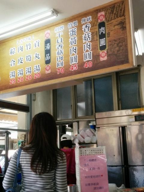 台湾で食べてきたもの第3回(2017/4/26-29)_d0362031_21351332.jpg