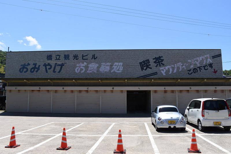 天橋立・宮津へ_e0374932_06082793.jpg
