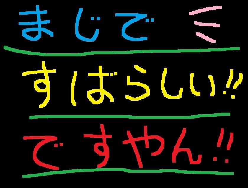 f0056935_19291377.jpg