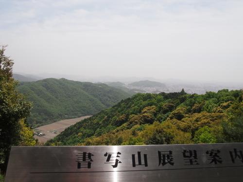 書写山に登る_d0024438_09052127.jpg