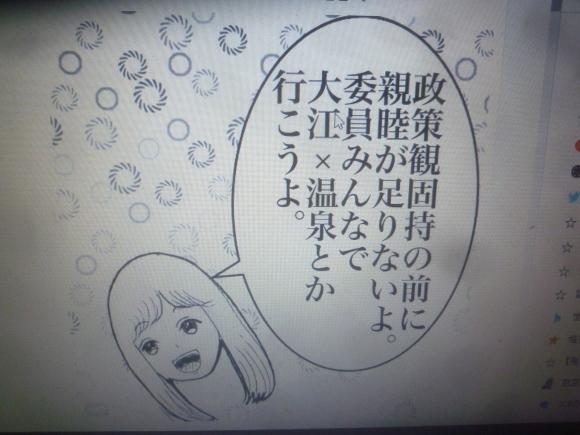 スーパーセール_b0217741_00222185.jpg