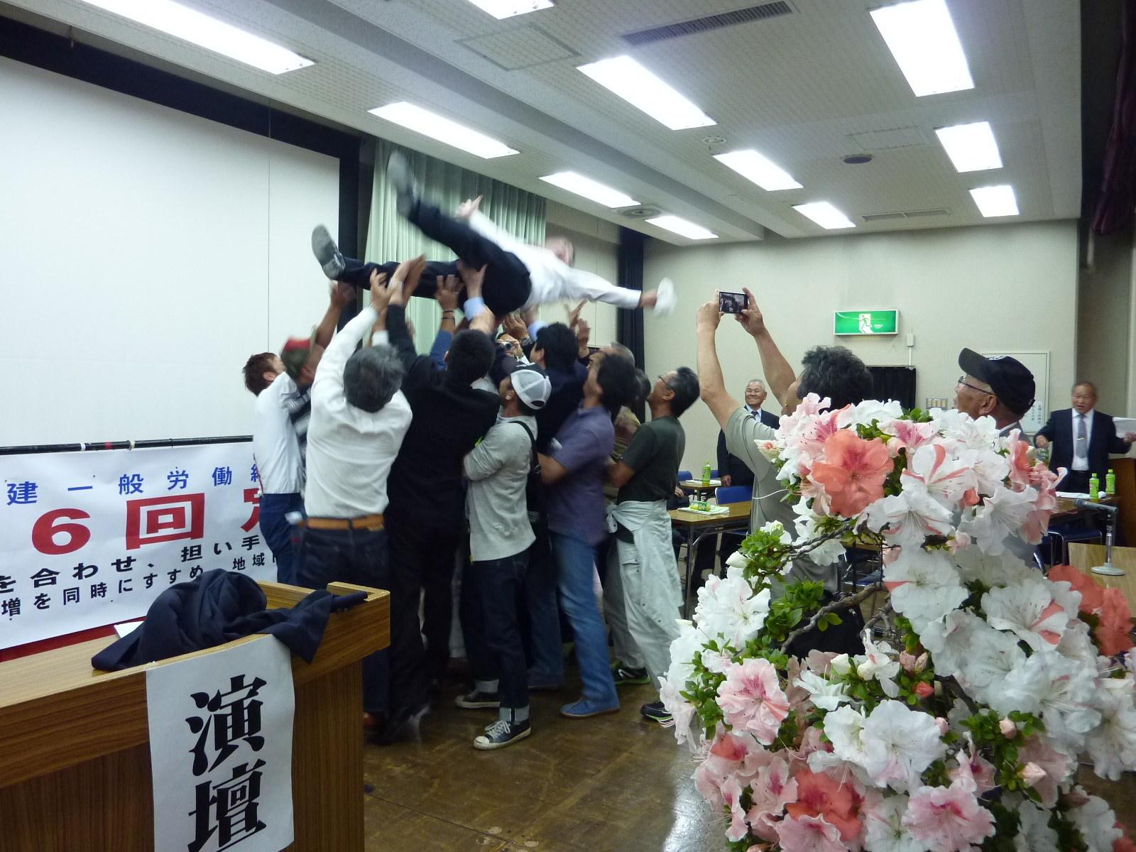 神奈川土建相模原支部定期大会&胴上げ、_c0228241_00031860.jpg