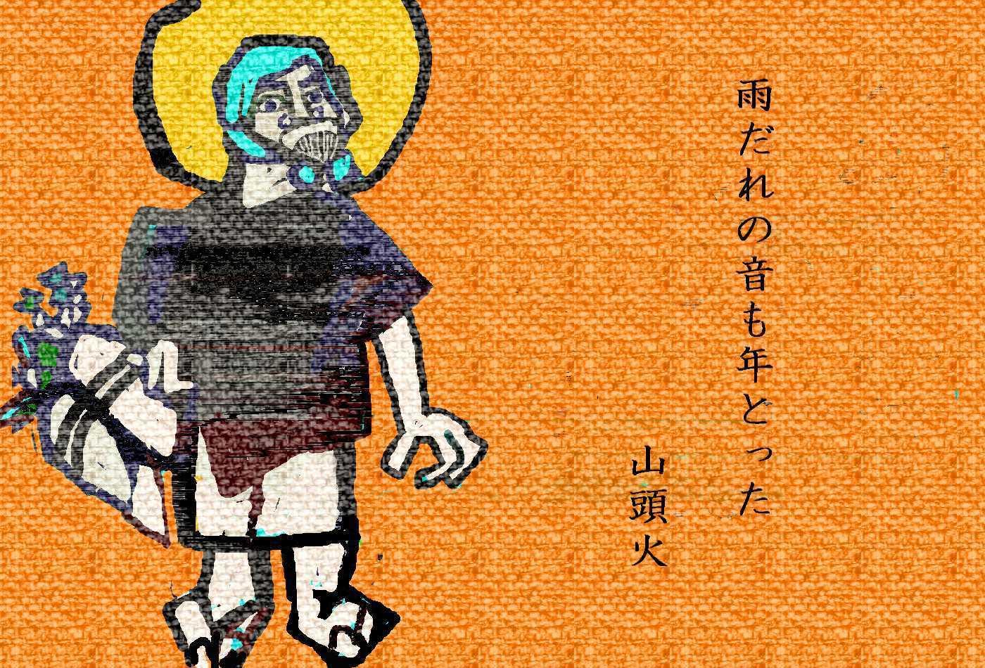f0117041_06043076.jpg