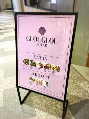 GLOU GLOU REEFUR (グルグルリーファー)_e0292546_07355457.jpg