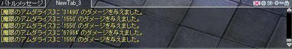 a0255849_01332480.jpg