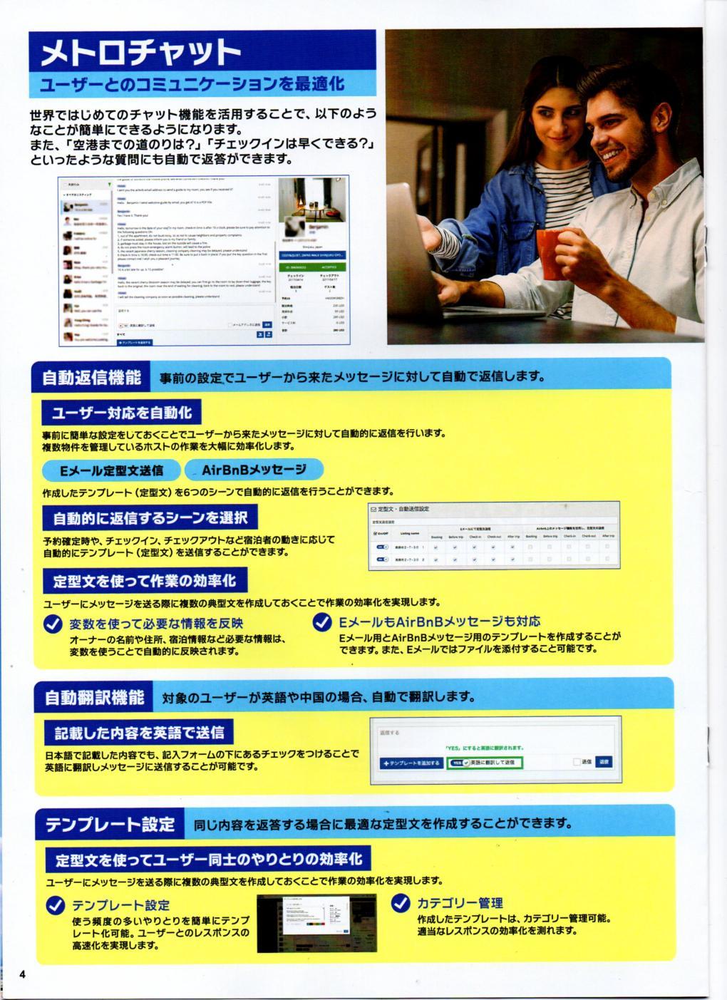 b0235153_20111848.jpg
